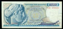 GREECE 50 DRACHMAI 1-10-1964 P 195  Crisp UNC - Grèce