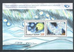 180 GROENLAND 2004 - Yvert BF 26 - Mythologie Ours Lune - Neuf ** (MNH) Sans Trace De Charniere - Neufs