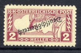 AUSTRIA 1919 2 H. Express Stamp Perf.  With Deutschösterreich Overprint Inverted MNH / **.  Michel 252 - Unused Stamps
