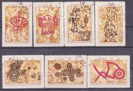 62-467// CUBA  1970  - SPEALAEOLOGY  Mi 1579/85 O - Used Stamps
