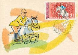 D26782 CARTE MAXIMUM CARD 1968 ROMANIA - HORSE JUMPING OLYMPICS CP ORIGINAL - Summer 1968: Mexico City