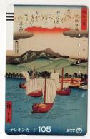 JAPON TELECARTE ANCIENNE NTT FRONTBAR BARCODE 330-069 - Japan