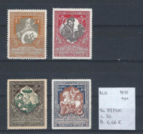 USSR 1915 - YT 97/100 Postfris Met Plakker/neuf Avec Charnière/MH - Unused Stamps