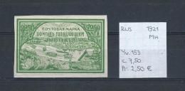 USSR 1921 - YT 153 Postfris Met Plakker/neuf Avec Charnière/MH - Unused Stamps