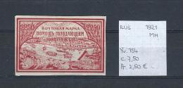 USSR 1921 - YT 154 Postfris Met Plakker/neuf Avec Charnière/MH - Unused Stamps