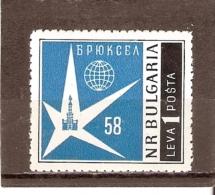 Expo 58 - Bulgarie - Yv.946 - XX/MNH