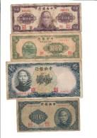 China Lot 7 Old Banknotes - China