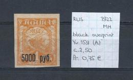 USSR 1922 - YT 159 (A) Black Overprint Postfris Met Plakker/neuf Avec Charnière/MH - Unused Stamps