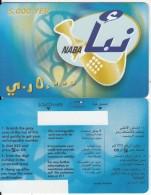 YEMEN - Naba By Sabafon Prepaid Card 5000 YER, Sample