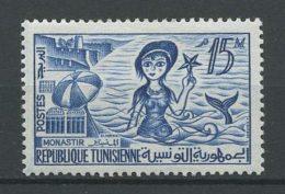 TUNISIE 1959 N° 480 ** Neuf  MNH Superbe Cote 0.90 € Monastir Et Sirène - Tunisie (1956-...)