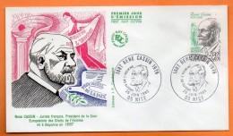 03 NICE   RENE CASSIN     1983  Lettre Entière N° AA 870 - Marcophilie (Lettres)
