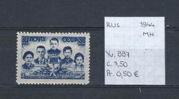 USSR 1944 - YT 887 Postfris Met Plakker/neuf Avec Charnière/MH - 1923-1991 USSR