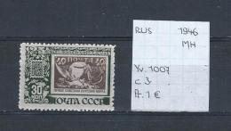 USSR 1946 - YT 1007 Postfris Met Plakker/neuf Avec Charnière/MH - 1923-1991 USSR