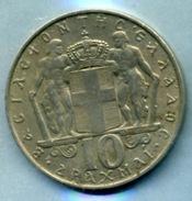 1968 10 DRACHMES - Grèce