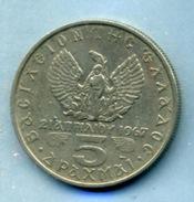 1967 5 DRACHMES - Grèce