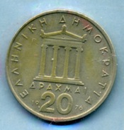 1976 20 DRACHMES - Grèce