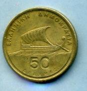 1988 50 DRACHMES - Grèce