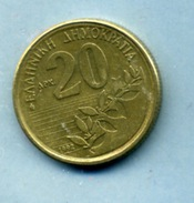 1992 20 DRACHMES - Grèce