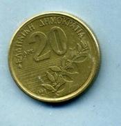 1992 20 DRACHMES - Greece