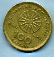 1992 100 DRACHMES - Grèce
