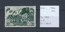 USSR 1946 - YT 1043 Postfris Met Plakker/neuf Avec Charnière/MH - 1923-1991 USSR