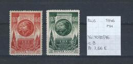USSR 1946 - YT 1075/76 Postfris Met Plakker/neuf Avec Charnière/MH - 1923-1991 USSR