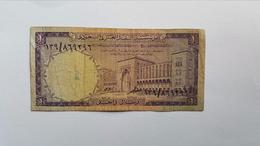 ARABIA SAUDITA 1 RIYAL 1966 - Arabia Saudita