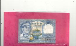 NEPAL .   1 RUPEE .   SIGN : KALYAN BIKRAM ADHIKARI - Népal