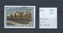 USSR 1947 - YT 1134 Postfris Met Plakker/neuf Avec Charnière/MH - 1923-1991 USSR