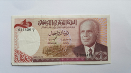 TUNISIA 1 DINAR 1980 - Tunisia