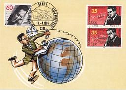 West/Oost-Duitsland - FD-Postkaart - 100. Geburtstag Von Egon Erwin Kisch - Journalist/schrijver - M 1247/2940 - Schrijvers
