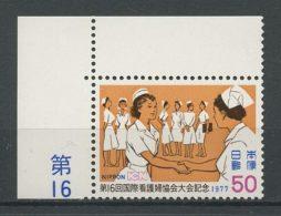 JAPON 1977 N° 1221 ** Neuf = MNH Superbe Cote 1 € Association Des Infirmières Tokyo - Nuovi