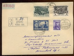 MAIL Post Cover Used USSR RUSSIA Soldier Aviation AIR FORCE Plane Sailor NAVY 2nd World War - Covers & Documents