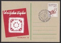 JP38   SLOVENIJA SLOVENIA IDRIJA 1993 ČIPKE CIPKE CIPKARSKI FESTIVAL LACE COMMEMORATIVE  POSTMARK - Slovenië