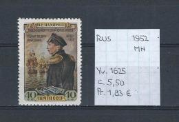 USSR 1952 - YT 1625 Postfris Met Plakker/neuf Avec Charnière/MH - 1923-1991 URSS