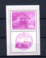 1949   100 Ans Chemins De Fer, BF 3**, Cote 240 €,  Yougoslavia  Zug LOCOMOTIVE Railway - Blocs-feuillets