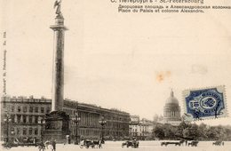 - RUSSIE. - St. PETERSBOURG. - Place Du Palais Et Colonne Alexandre.  - Stamp - Scan Verso - - Russie