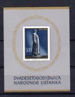 1961  Lutte Contre Le Fascisme, BF 6 **, Cote 200 €, - Blocs-feuillets