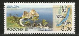 Vue Du Lac Baïkal Et Sa Faune. Un Timbre Neuf ** Europa 2001 - Geography