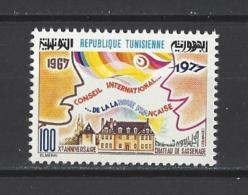 TUNISIE . YT  846 Neuf **  10e Anniversaire Du Conseil International De La Langue Française  1977 - Tunisia (1956-...)