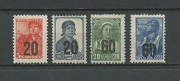 1941-Russia-Luga-MH,MNH - Occupation 1938-45