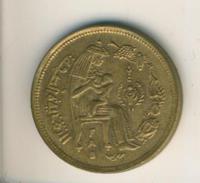 Ägypten 10 Milliemes  (49040) - Aegypten