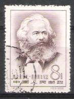 Chine  : N° Yvert  1131 - Timbre Oblitéré  - Karl Marx En 1867 . - Gebruikt