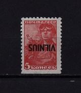 1941- Lietuva, Vilnius-5k-MH, Inverted Overprint. - Occupation 1938-45