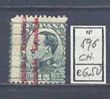 Año 1931 Alfonso XII Nº 596 - 1931-50 Nuevos & Fijasellos