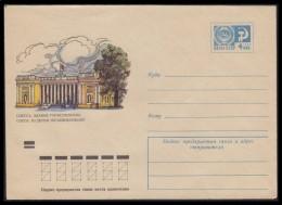 8505 RUSSIA 1972 ENTIER COVER Mint ODESSA UKRAINE SOVIET COUNCIL GOVERNMENT ADMINISTRATION BUILDING POLITIC 72-530 - 1970-79