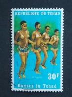 TCHAD Y&T N° 239 - 240 (o) Danses - Chad (1960-...)