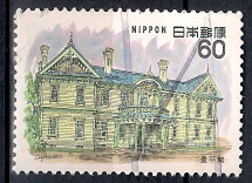 Japan 1983 - Modern Western Style Architecture - 1926-89 Emperor Hirohito (Showa Era)