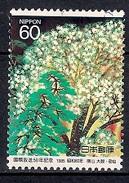 Japan 1985 - The 50th Anniversary Of Radio Japan - Cherry Trees At Night, By Taikan Yokoyama - 1926-89 Emperor Hirohito (Showa Era)
