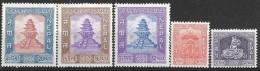 _6R-960: Restje Van 5 Zegels : NEPAL : 2959 : Postfris: XX..  .... Om Verder Uit Te Zoeken... - Népal